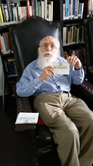 James Randi in his amazing library, March 2016