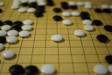 A close up of a Go board