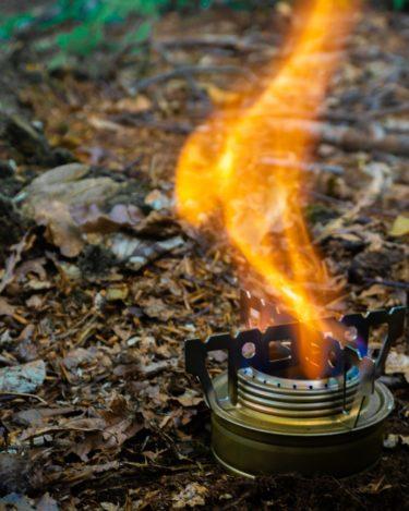 A portable stove that might be lit using kerosene