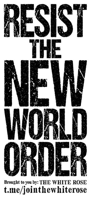 """""""Resist the new world order"""" - black text on a white background"""